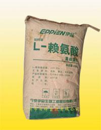 赖氨酸硫酸盐(伊品51%含量)