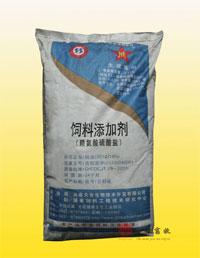 大成赖氨酸硫酸盐(赖氨酸含量51%)