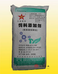 大成赖氨酸硫酸盐(赖氨酸含量55%)