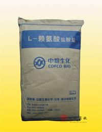 赖氨酸(中粮生化)