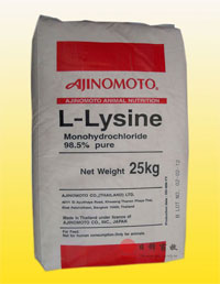 L-赖氨酸盐酸盐(泰国味之素)
