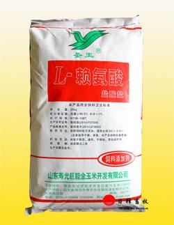 L-赖氨酸盐酸盐(圣玉)