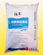 梅花L-赖氨酸盐酸盐