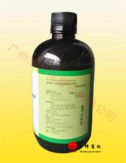 金维M-60快速能量补充剂