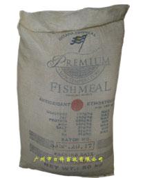 南非高级鱼粉