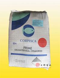 智利corpesca日本级蒸汽鱼粉