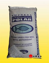 厄瓜多尔polar鱼粉