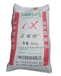 全脂膨化大豆(正南翔)