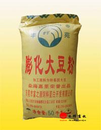 膨化大豆粉(富之源)