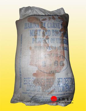 乌拉圭牛肉骨粉