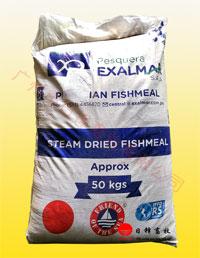 秘鲁exalmar超级蒸汽鱼粉