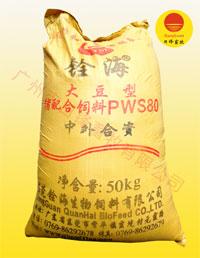 膨化大豆粉(铨海)