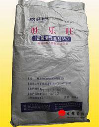 8%黄霉素(山东胜利)