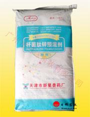 杆菌肽锌(天津新星)