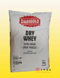 牛头高蛋白乳清粉
