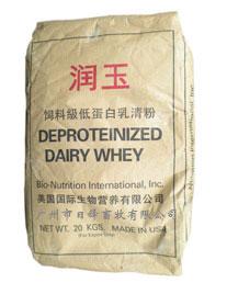 润玉饲料级低蛋白乳清粉