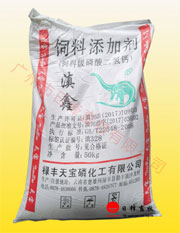 磷酸二氢钙(天宝)