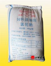 盐(氯化钠饲料添加剂)