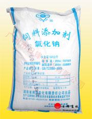 饲料用盐(雪花牌氯化钠)