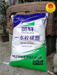 英轩柠檬酸-酸化剂