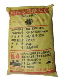 饲料级硫酸亚铁(龙蠎)