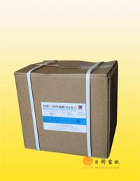 包膜维生素C 95%(江山)