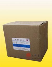 包膜维生素C 97%(江山)