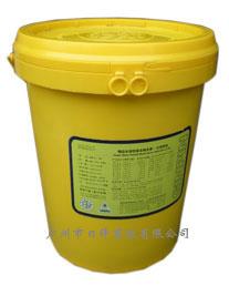 精品水溶性复合维生素(电解多维)