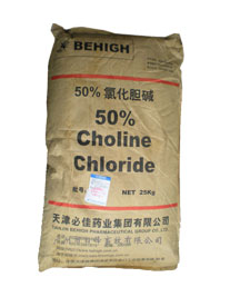 氯化胆碱(必佳)