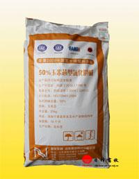 氯化胆碱(恩贝)