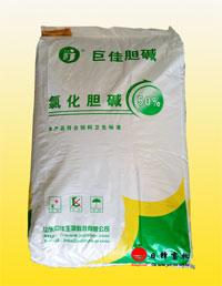 氯化胆碱(巨佳)