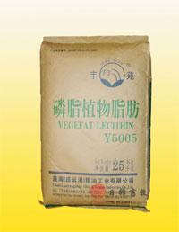 益海脂肪粉(磷脂植物脂肪)