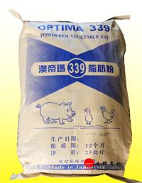 澳帝玛脂肪粉