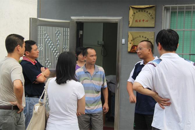 广州市动物防疫监督所领导到我司参观指导